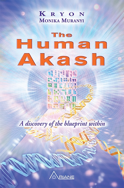 Human Akash, The